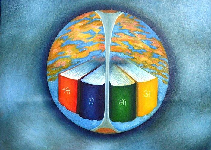 Vaidas Greeting Card featuring the painting Evolution Thru 4 Vaids by Rohit kumar Vohra