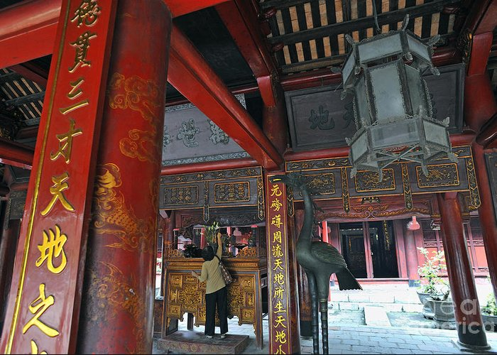 Temple Greeting Card featuring the photograph Faithfull In Temple Of Literature by Sami Sarkis
