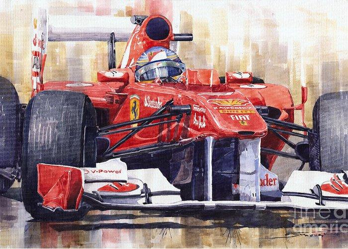 Ferrari Greeting Cards