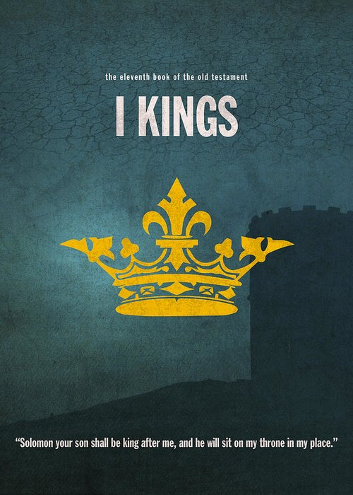 First Greeting Card featuring the mixed media First Kings Books Of The Bible Series Old Testament Minimal Poster Art Number 11 by Design Turnpike