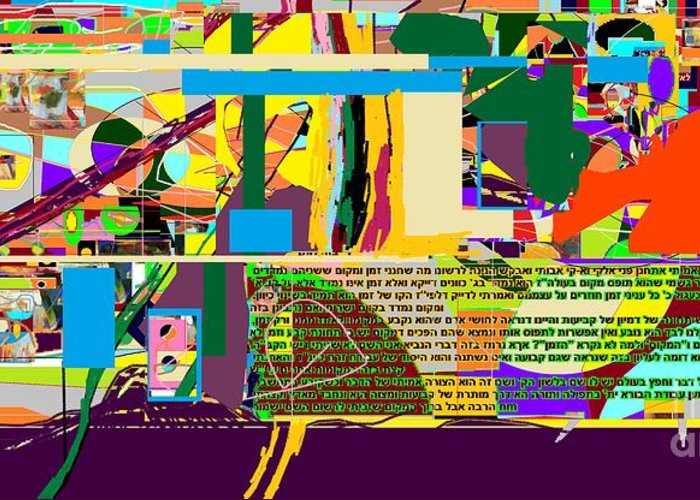 Greeting Card featuring the digital art Fixing Space 6b by David Baruch Wolk
