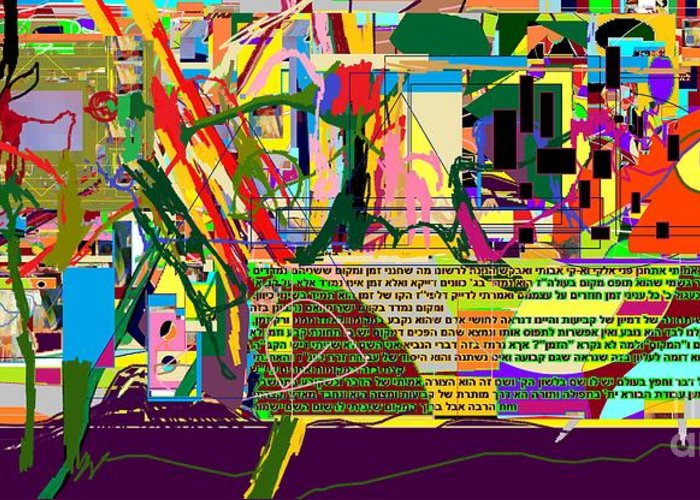 Greeting Card featuring the digital art Fixing Space 6f by David Baruch Wolk