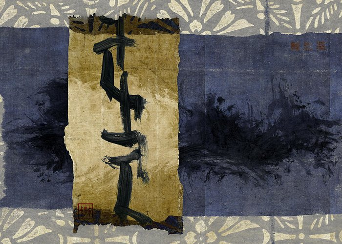 Japanese Greeting Card featuring the photograph Folded Indigo by Carol Leigh