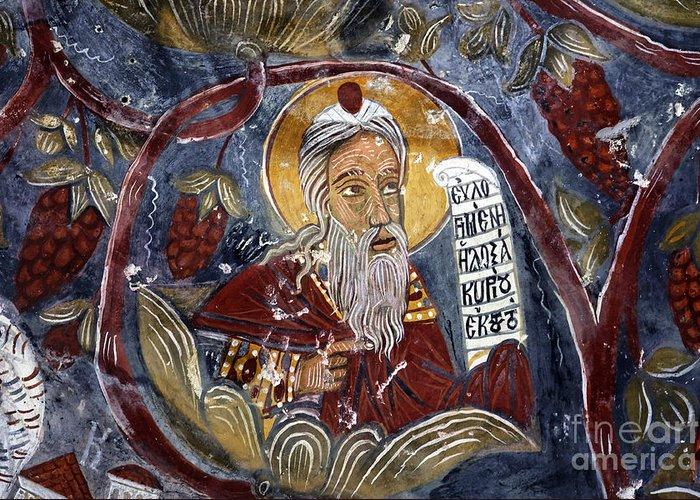Sumela Greeting Card featuring the photograph Fresco At The Sumela Monastery Turkey by Robert Preston