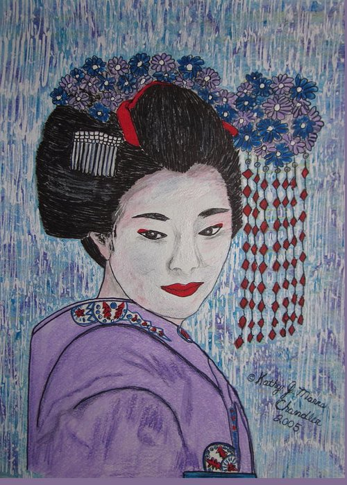 Oriental Greeting Card featuring the painting Geisha Girl by Kathy Marrs Chandler