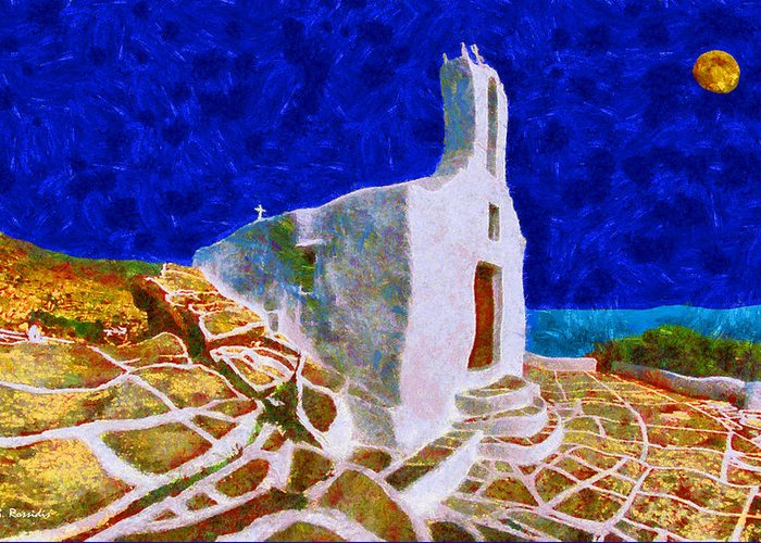 Rossidis Greeting Card featuring the painting Greek Church 5 by George Rossidis