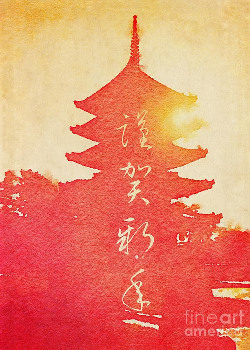 Chinese Characters Greeting Cards