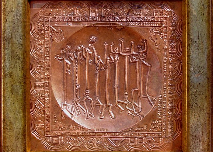 Repousse Greeting Card featuring the relief Homo Ludens by Gyula Friewald
