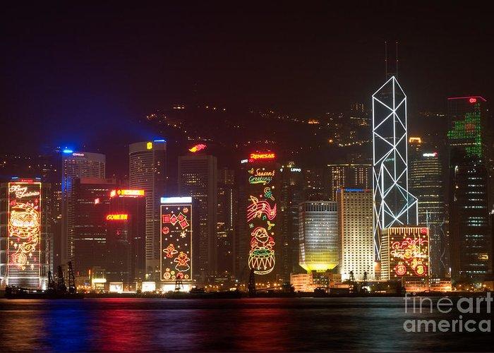 Asia Greeting Card featuring the photograph Hong Kong Holiday Skyline by Ei Katsumata