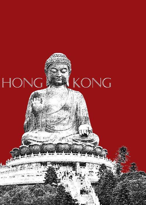 Buddha Sketch Greeting Cards
