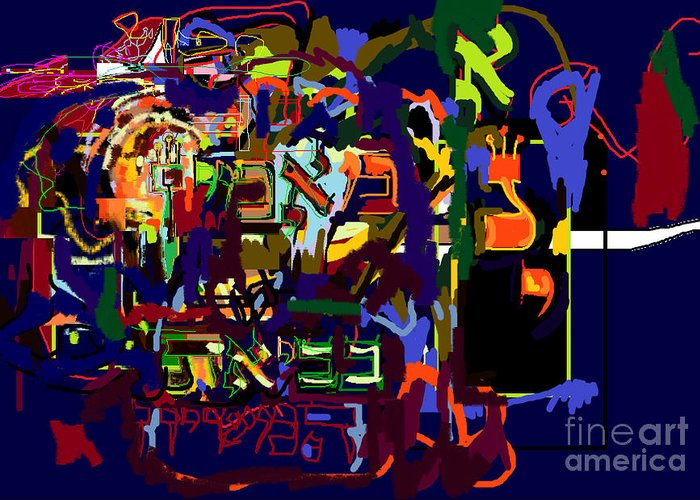 Greeting Card featuring the digital art I Believe With Complete Faith In The Coming Of Mashiach 3 by David Baruch Wolk
