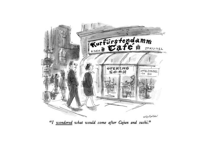 Kurfurstendamm Cafe Greeting Cards