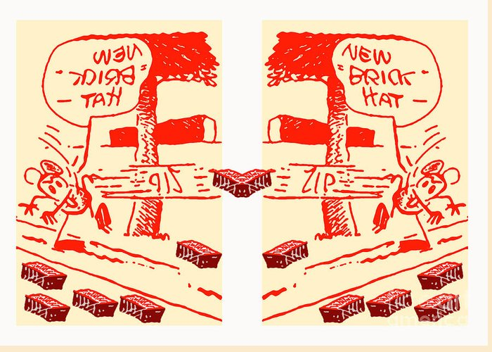 Ignatz Greeting Card featuring the painting Ignatz Parallel Universe Screenprint by Charlie Spear