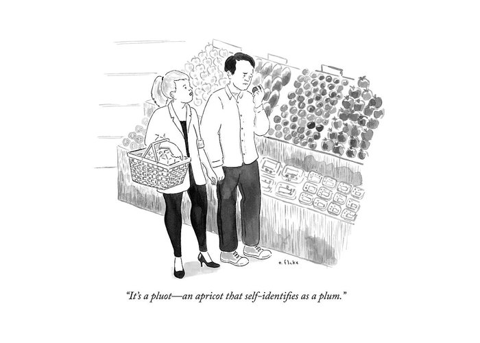 Identifying Greeting Card featuring the drawing In The Produce Section Of A Grocery Store by Emily Flake