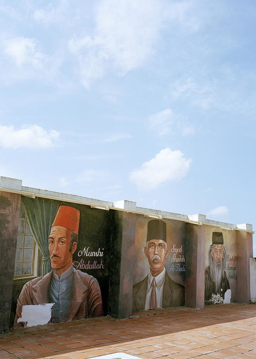 Asia Greeting Card featuring the photograph Intellectuals by Shaun Higson