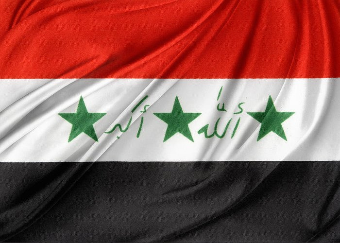 Banner Greeting Card featuring the photograph Iraq Flag by Les Cunliffe