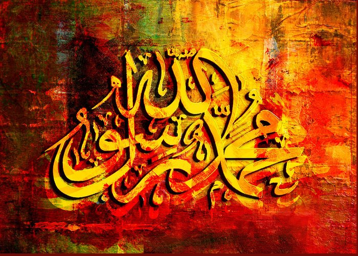 Islamic Greeting Card featuring the painting Islamic Calligraphy 009 by Catf