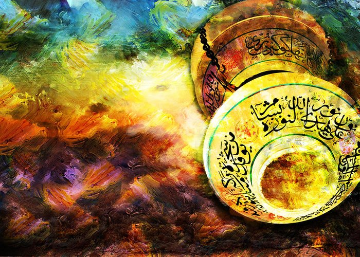 Islamic Greeting Card featuring the painting Islamic Calligraphy 021 by Catf
