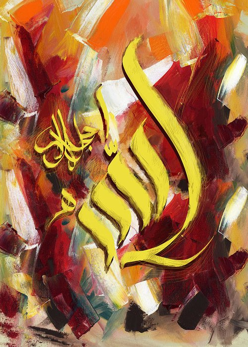 Islamic Greeting Card featuring the painting Islamic Calligraphy 026 by Catf