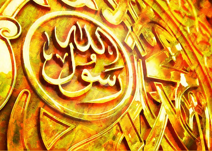 Islamic Greeting Card featuring the painting Islamic Calligraphy 027 by Catf