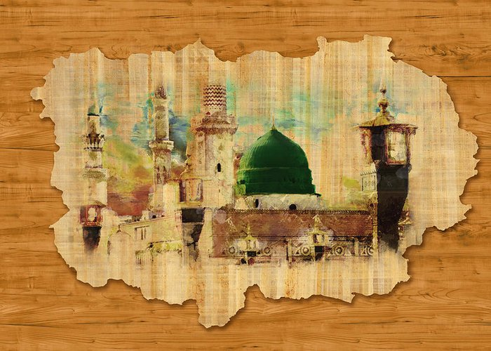 Islamic Greeting Card featuring the painting Islamic Calligraphy 040 by Catf