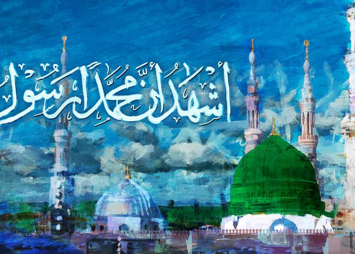 Islamic Greeting Card featuring the painting Islamic Calligraphy 22 by Catf