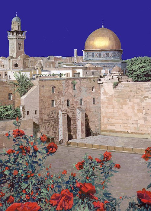 Jerusalem Greeting Cards