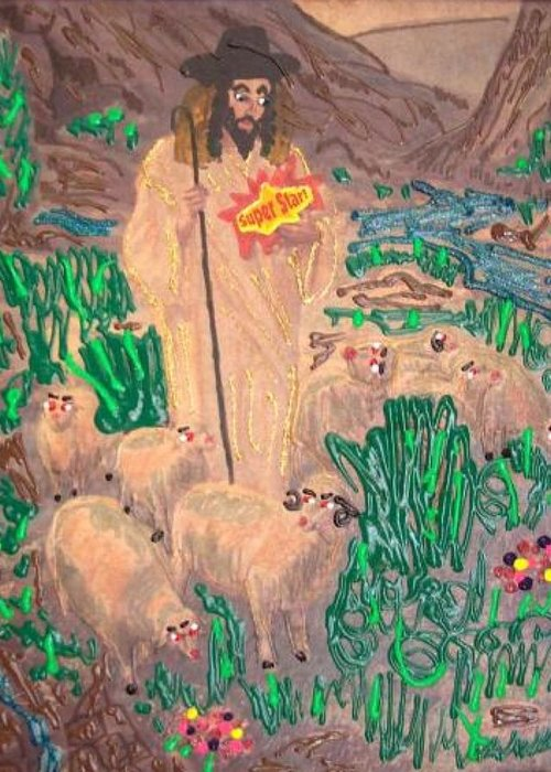 Jesus Christ  Greeting Card featuring the painting Jesus The Celebrity by Lisa Piper