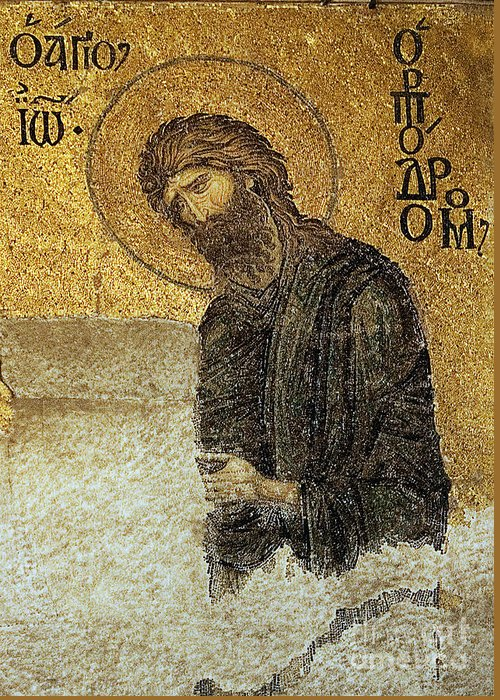 Christian Mosaic Greeting Card featuring the photograph John The Baptist-detail Of Deesis Mosaic Hagia Sophia-judgement Day by Urft Valley Art