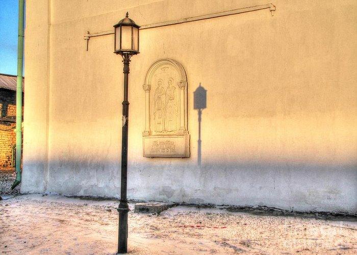 Lantern Day Greeting Card featuring the pyrography Lantern Day by Yury Bashkin