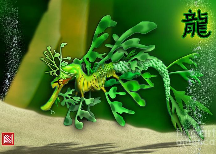 Leafy Sea Dragon Digital Art Greeting Cards