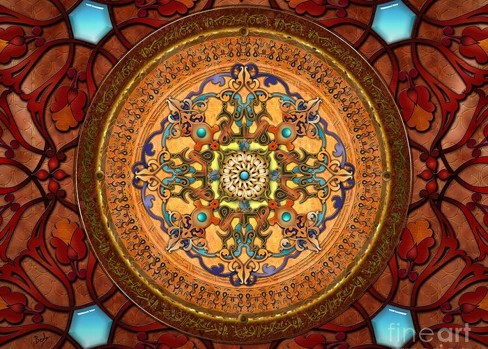 Mandala Greeting Card featuring the digital art Mandala Arabia Sp by Peter Awax
