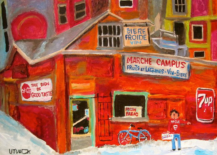 Marche Campus Greeting Card featuring the painting Marche Campus by Michael Litvack