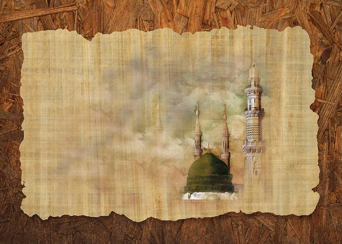 Islamic Greeting Card featuring the painting Masjid E Nabwi 01 by Catf
