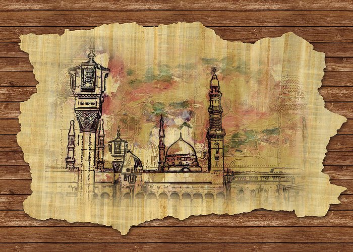 Islamic Greeting Card featuring the painting Masjid E Nabwi Sketch by Catf