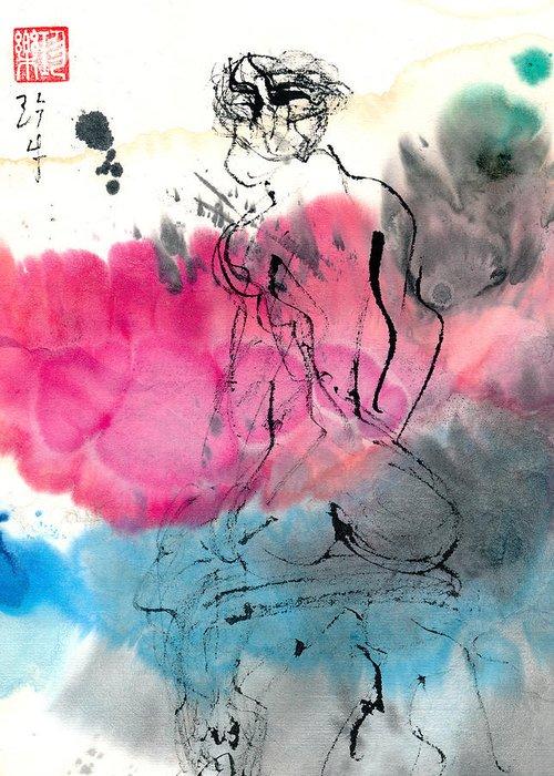 Mirar Mas Alla De Greeting Card featuring the painting Mirar Mas Alla De by Janet Gunderson