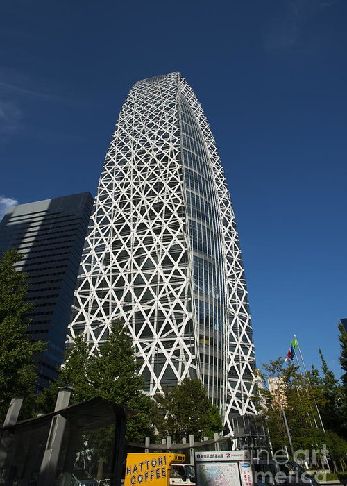 Cocoon Greeting Card featuring the photograph Mode Gakuen Cocoon Tower by David Bearden