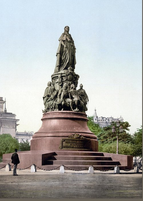 1895 Greeting Card featuring the painting Monument Catherine II by Granger