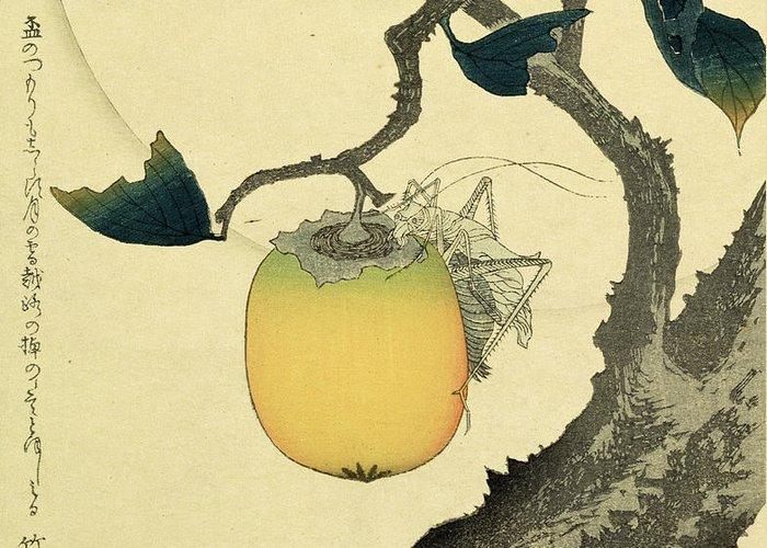 Japanese Greeting Card featuring the drawing Moon Persimmon And Grasshopper by Katsushika Hokusai