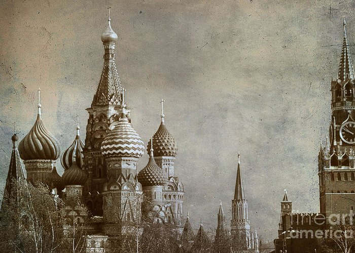 Outdoors Greeting Card featuring the photograph Moscow by Bernard Jaubert