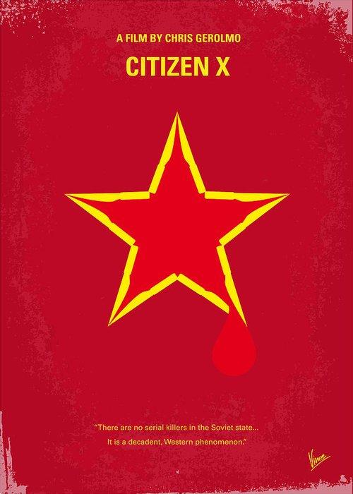 Communism Greeting Cards