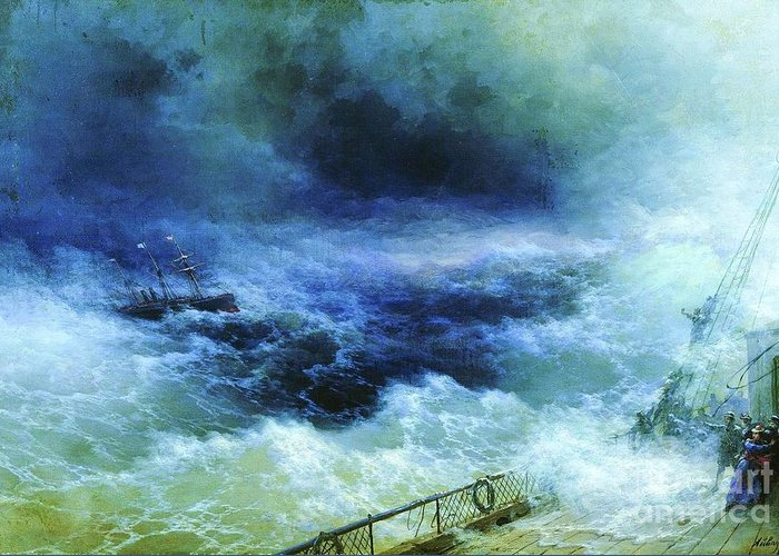 Pd Greeting Card featuring the painting Ocean by Pg Reproductions