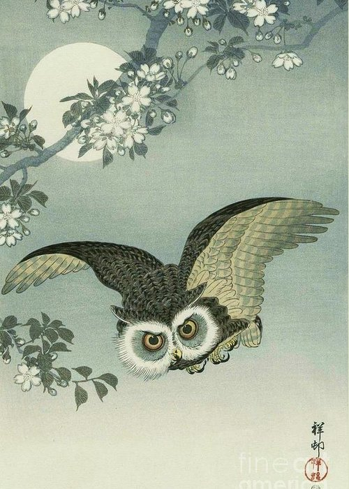 U.s.pd Greeting Card featuring the painting Owl - Moon - Cherry Blossoms by Pg Reproductions