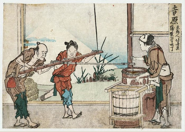 Yoshiwara Greeting Card featuring the photograph Paper-making, Japan, Artwork by Science Photo Library