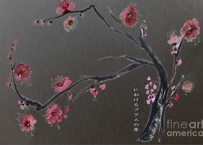 Plum Blossom Greeting Card featuring the painting Plum Flower by Sibby S