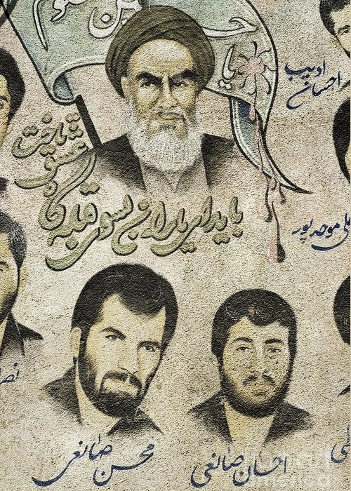 Political Religious Mural Teheran Iran Ayatollah Khomeini Tehran Extremist Black Cloak Veil Hijab Revolutionary Muslim Extreme Militant Persia Teheran Social Ayatollah Khomeini Affairs Current News Conflict Religions Arab Arabic Persian Sombre Dramatic Aggressive Strong Powerful Controversial Jihad Statement Political Radical Propaganda Travel Anti American Tension Greeting Card featuring the photograph Political Religious Mural Teheran Iran With Ayatollah Khomeini by Jacek Malipan