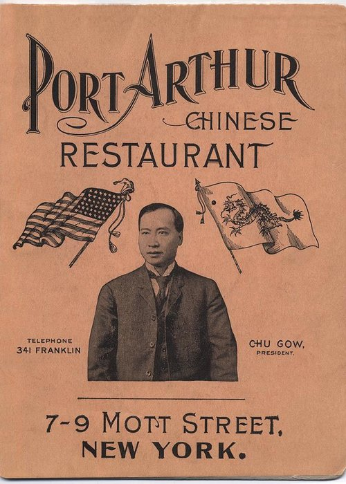 Port Arthur Restaurant Greeting Card featuring the photograph Port Arthur Restaurant New York by Movie Poster Prints