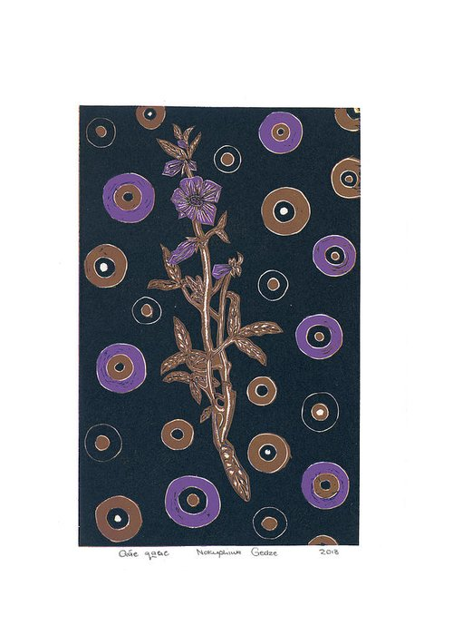 Botanical Greeting Card featuring the painting Qae-qane by Nokuphiwa Gedze