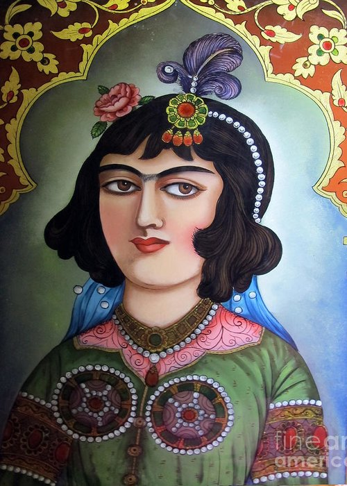Qajar Lady Reverse Glass Painting Greeting Card For Sale By Persian Art