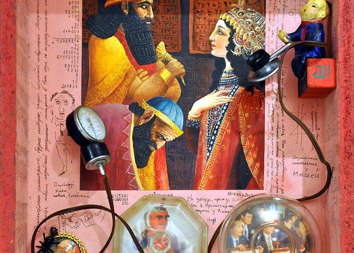 Nekoda Singer Greeting Card featuring the painting Queen Esther by Nekoda Singer